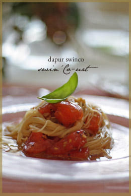 dapur swinco