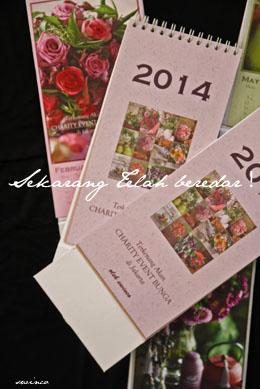 カレンダー2014_2