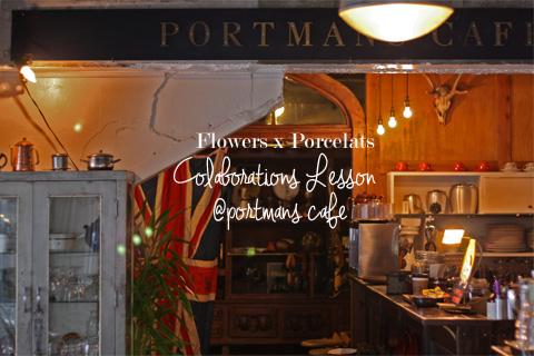 portmanscafe