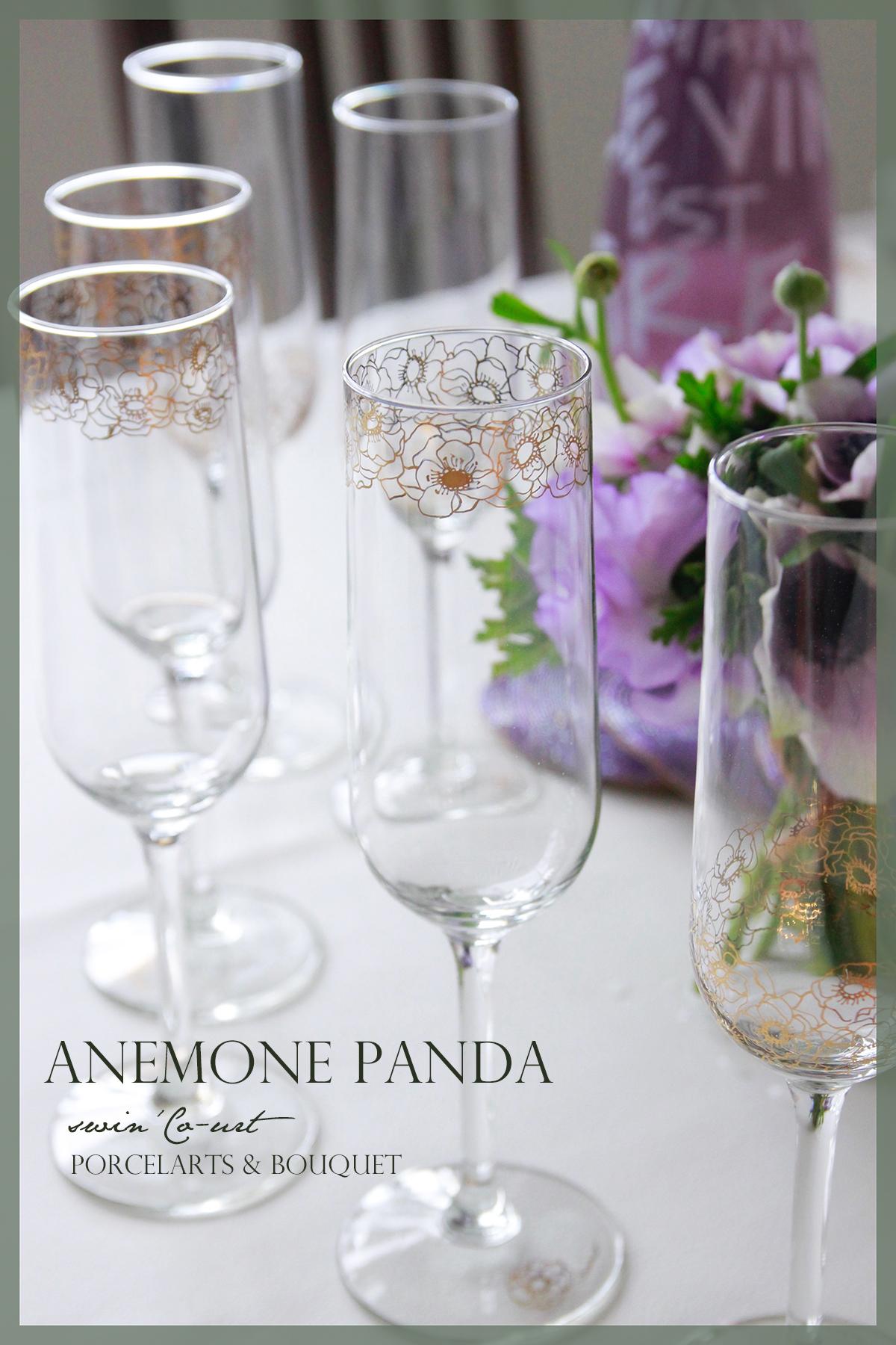anemonepanda
